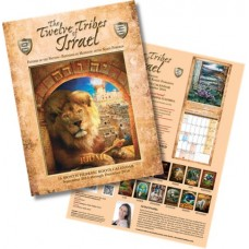 """The Twelve Tribes Of Israel"" Art Wall Calendar From Israel"
