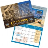 """Up to Zion"" Wall Photo Calendar"