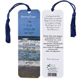 Serenity Bookmark from Israel