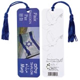 Shalom Bookmark from Israel