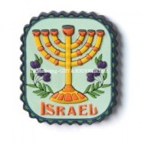 3D COLORFUL MAGNET- Menorah Israel