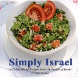 Simply Israel Cookbook