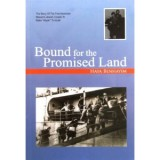 Bound for the Promised Land (Paperback)