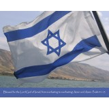 Flag Over Galilee Scripture Greeting Card from Israel