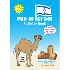 Fun in Israel Activity Book