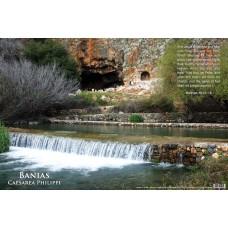Banias (Caesarea Philipi) Placemats - Set of 6